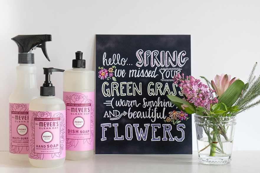 Free Mrs Meyers Spring Cleaning Kit Offer For Mom 4 Real Readers